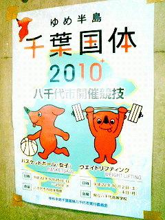 201008141330000