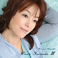 Dearfriends3