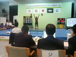 少年105kg<br />  級、大嶋原選手