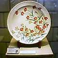 九州陶磁文化館へ行ってきた